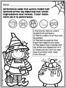 Witch's Brew Vocabulary