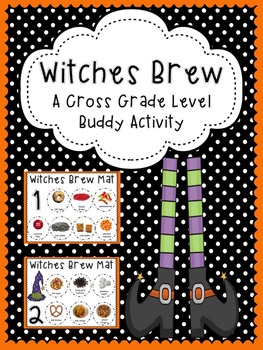 Witches Brew A Cross Grade Level Buddy Activity