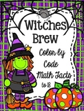 Witches Brew Color by the Code Pack (Math Facts to 18)
