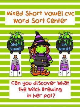 Witches Brew - Find the missing short vowel sound
