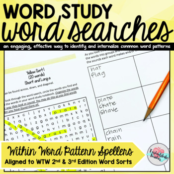 Within Word Pattern Spellers Word Searches (3rd Edition)