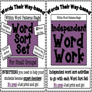 Within Word Patterns Bundle