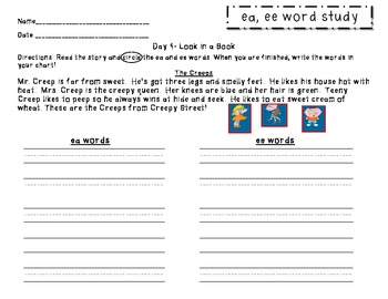 Within Word: ee and ea word study packet