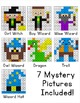 Math Morning Work - Wizard School Mystery Pictures - Hundreds Chart