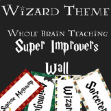 Wizard Themed Super Improvers Wall