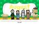Wizard of Oz Calendar Headings