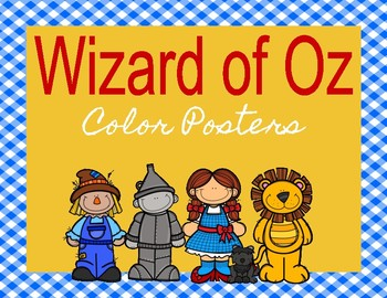 Wizard of Oz Classroom Color Posters