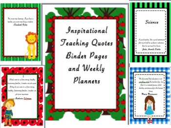 Wizard of Oz Inspirational Teaching Quotes