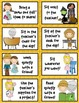 Wizard of Oz Themed Classroom Recognition Reward Coupons  40 total