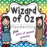 Wizard of Oz Themed Daily Handwriting {Nouns, Verbs, and Adjectives}