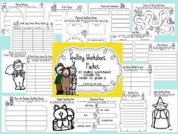 Wizard of Oz theme Spelling Worksheets Packet