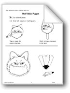 Wolf Stick Puppet and Other Art Projects
