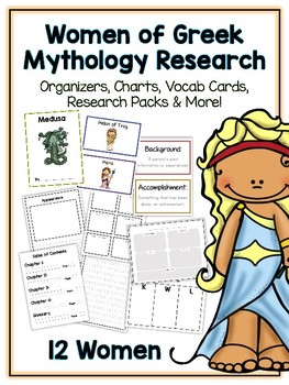 Women Greek Mythology Research Project -12 Vocab Cards, Packet, Book & More