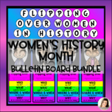 Women in History Bulletin Board Biography Flip Books Research Packet K 1 2