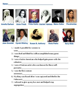 Women in History Quiz Freebie-DIFFERENTIATED INSTRUCTION