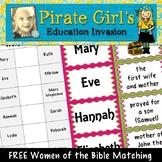 Women of the Bible Matching Game