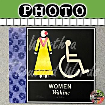Women's Bathroom Sign (Hawaiian)