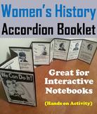Women's History Month Unit Activity