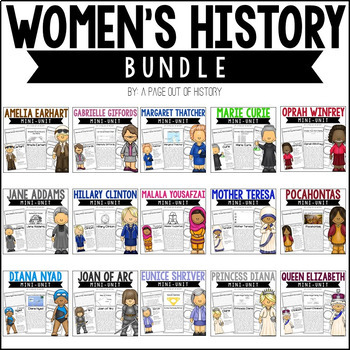 Women's History Biography Pack BUNDLE