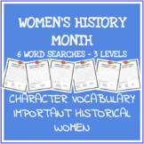 Women's History Month - 6 word searches - 3 levels