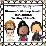 Women's History Month Activities - Biography Mini Books, W