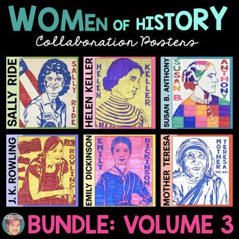 Women's History Month Activities: Collaboration Poster BUNDLE [Volume 3]