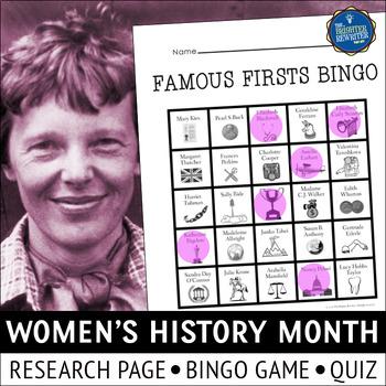 Women's History Month Bingo