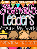 Women's History Month Celebration: Female Leaders PREVIEW FREEBIE!
