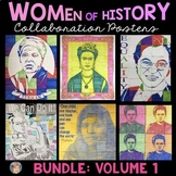 Women's History Month Activities: Collaboration Poster BUNDLE [Volume 1]