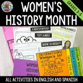 Women's History Month & International Women's Day Unit {bilingual} {grades 3-5}