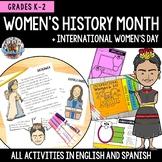 Women's History Month & International Women's Day Unit {bilingual} {grades K-2}