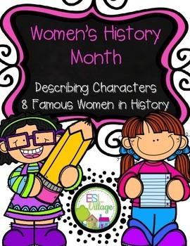 Famous Women in History Booklets {BUNDLE}
