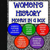 Women's History Month Mega Bundle!  Nonfiction, Sequence, Open-Ended Questions!