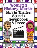 Women's History Month - Middle School: Movie Trailer, Scrapbook, Poem or Speech