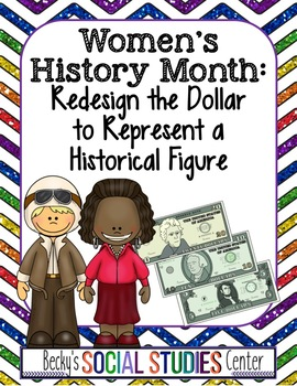 Women's History Month - Middle School: Redesign the Dollar