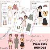 Women's History Month Paper Dolls Bundle; Printable Toys Activity