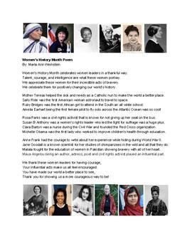 Women's History Month Poem