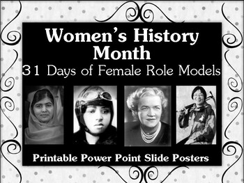 Women's History Month Poster Set of Female Role Models by ...