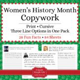 Women's History Month Unit - Copywork - Cursive - Handwriting