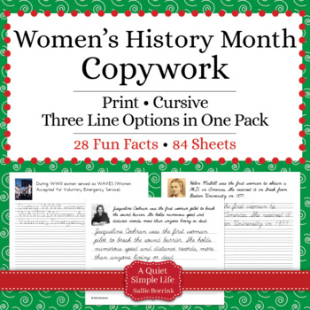 Women's History Month Unit - Copywork - Print and Cursive - Handwriting