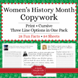 Women's History Month Unit - Copywork - Print and Cursive - Handwriting