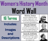 Women's History Month Word Wall Cards