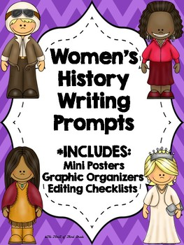 Women's History Month Writing