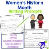 Women's History Month Writing Activities for students with autism