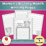 Women's History Month Writing Pages