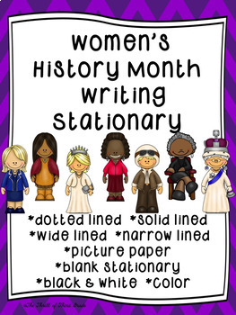 Women's History Month Writing Paper--Writing Stationary--DIFFERENTIATED
