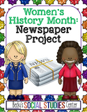 Women's History Month for Middle School: Create a Newspaper