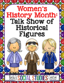 Women's History Month for Middle School: Student Talk Show - A Group Project