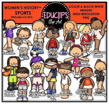 Women's History – Sports Clip Art Bundle {Educlips Clipart}