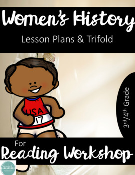 Women's History Trifold and Lesson Plans